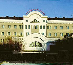 Гостиница Атырау Дастан Отель