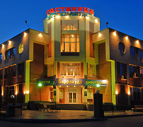 Hotel Barracuda on Khmelnitsky
