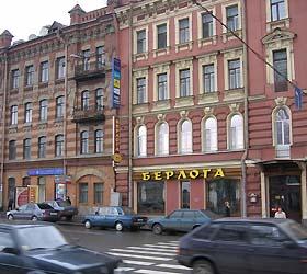 Гостиница Ринальди на Московском 18 Мини-отель