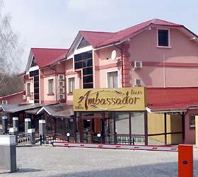 Гостиница Вилла Амбассадор