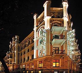 Гостиница Моника Центрум Отель