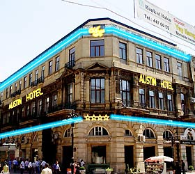 Гостиница Остин Отель
