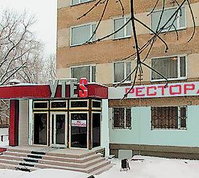 Гостиница Утес