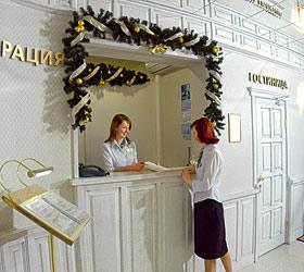 Гостиница Волжская Жемчужина