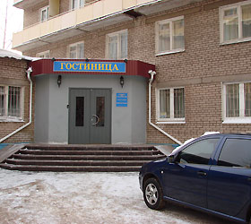 Hotel Staleprokatchik