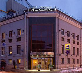 Гостиница Ассамблея Никитская