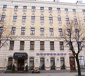 Гостиница Риксвелл Ирина