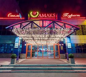 Гостиница АМАКС Турист Отель