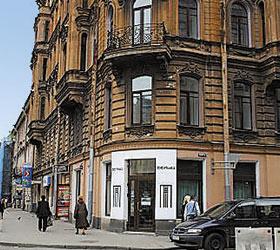 Гостиница Новел Европ Мини-отель