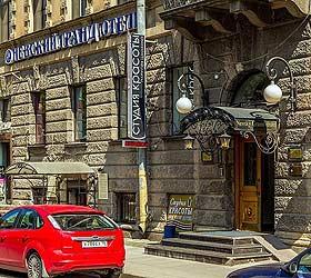 Hotel Nevsky Grand Hotel