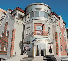 Hotel Afalina