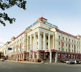 Hotel Ibis Sibir - Omsk