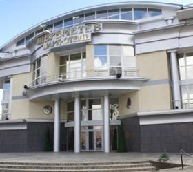 Гостиница Шереметев Парк Отель