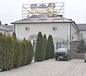 Гостиница Зама