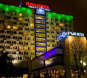 Гостиницы Минска, бронирование номеров отелей