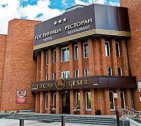 Гостиница Улан-Удэ Парк-Отель (б. Гэсэр)