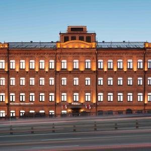 AZIMUT Hotel Tulskaya Moscow