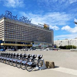 Marins Park Hotel Nizhny Novgorod