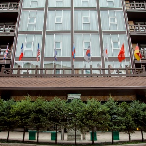 Hotel Sayen International Hotel