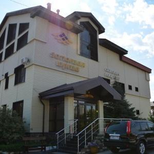 Гостиница Золотая Юрта