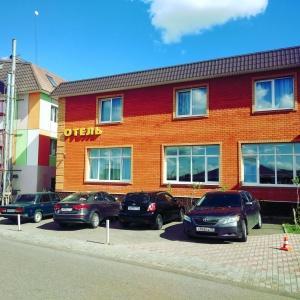 Гостиница Борт-Отель Внуково