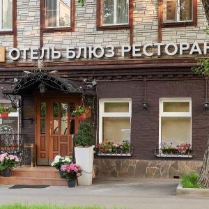 Гостиница Блюз Мини-отель