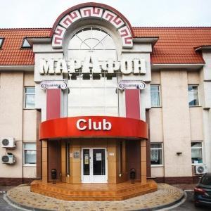 Marafon Club Hotel on Nesterov
