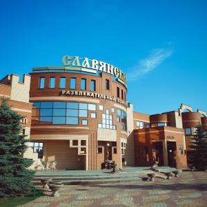 Hotel Slavyanskiy