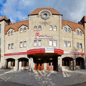 Гостиница Немчиновка-Парк Шато-Отель