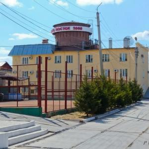 Hotel Vostok 2000