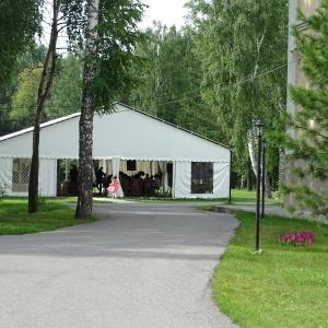Парад Парк Отель