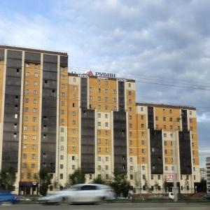 Hotel Rubin Apart