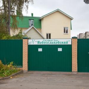 Гостиница Гостевой Дом Новосельковский