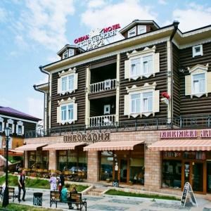 Hotel Kupehesky Dvor