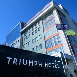 Гостиница Триумф Отель