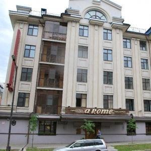 Hotel Osobnyak on Teatralnaya