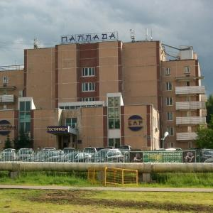 Гостиница Паллада РАН