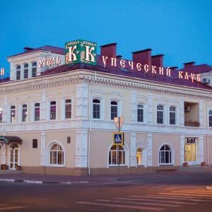 Гостиница Купеческий Клуб