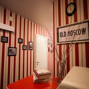 Old Moscow Mini-hotel