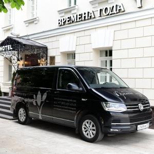 Vremena Goda Taganskaya (form. Khlebnikov Usadba Boutique-Hotel)