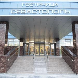 Гостиница Севастополь Модерн