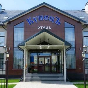 Hotel Kupets