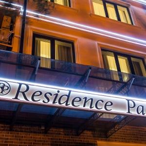 Гостиница Резиденс Парк Отель