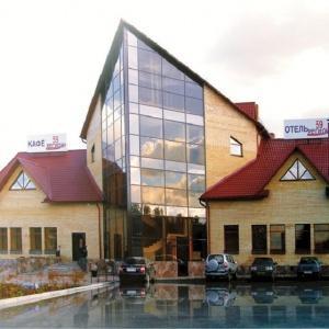 Hotel 59 Region