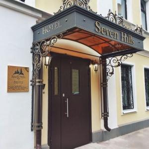 Гостиница Севен Хиллс на Брестской