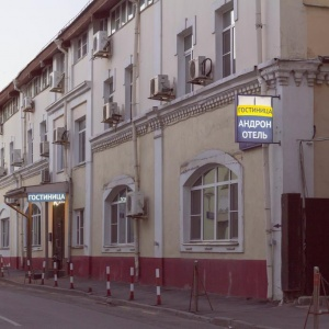 Hotel Andron Hotel on Ilyicha Square