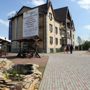 Гостиница Флогистон-Отель