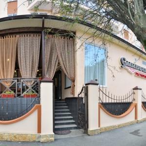 Гостиница Апарт-отель Славяновский Исток
