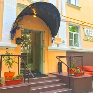 Гостиница Апельсин на Академической