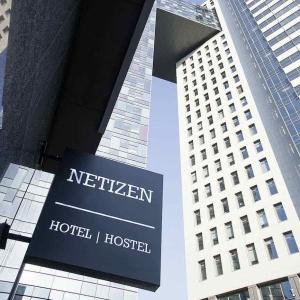 Netizen Hotel Hostel